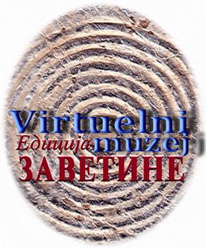 Виртуелни музеј ЗАВЕТИНА