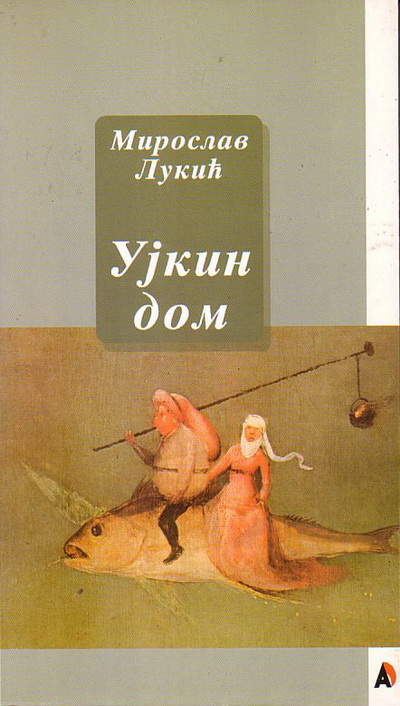 роман, у којем постоји епизода краја царске породице Романова